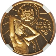 1000 Francs (Independence) – reverse