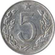 5 Haléřů -  reverse