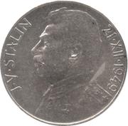 50 Korun (Josef V. Stalin) -  reverse