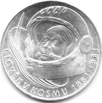 100 Korún (Yuri Gagarin) - Czechoslovakia – Numista