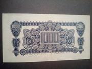 1,000 Korun – reverse