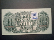 "100 Korun (Provisional ""Adhesive stamp"" issue) – obverse"
