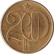 20 Haléřů -  reverse