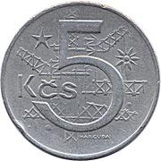 5 Korun -  reverse