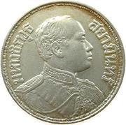 1 Baht - Rama VI -  obverse