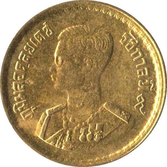 dating thai coins
