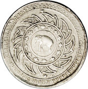 1 Salu'ng - Rama IV -  reverse