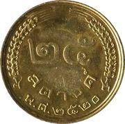 25 Satang - Rama IX -  reverse
