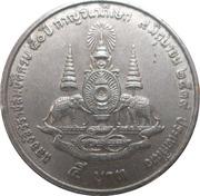 5 Baht - Rama IX (50th Anniversary - Reign of King Rama IX) -  reverse