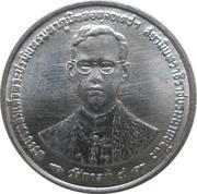 1 Satang - Rama IX (50th Anniversary - Reign of King Rama IX) -  obverse