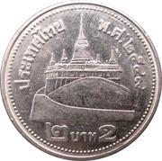 2 Baht - Rama IX -  reverse