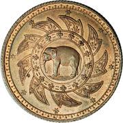 1 Baht (Coronet; Copper Pattern) - Rama V -  reverse