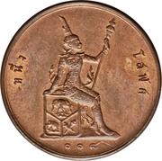 1 Solot / 1/16 Fuang (½ Att) - Rama V – reverse