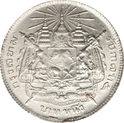 1 Baht - Rama V (without date) -  reverse