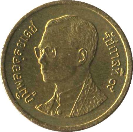 Satang серебряная монета манул