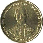 25 Satang - Rama IX (50th Anniversary - Reign of King Rama IX) -  obverse