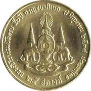 25 Satang - Rama IX (50th Anniversary - Reign of King Rama IX) -  reverse