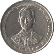 1 Baht - Rama IX (50th Anniversary - Reign of King Rama IX) -  obverse