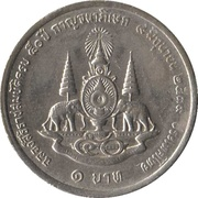 1 Baht - Rama IX (50th Anniversary - Reign of King Rama IX) -  reverse