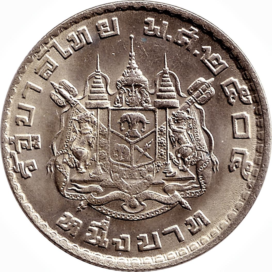 1 Baht Rama Ix Thailand Numista