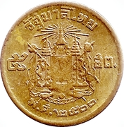 5 Satang - Rama IX -  reverse