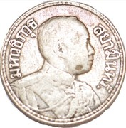 2 Salung - Rama VI (with dot after legend) -  obverse