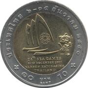 10 Baht - Rama IX (Sea Games) -  reverse