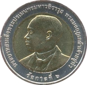 10 Baht - Rama IX (Centenary of Fine Arts Department) -  obverse