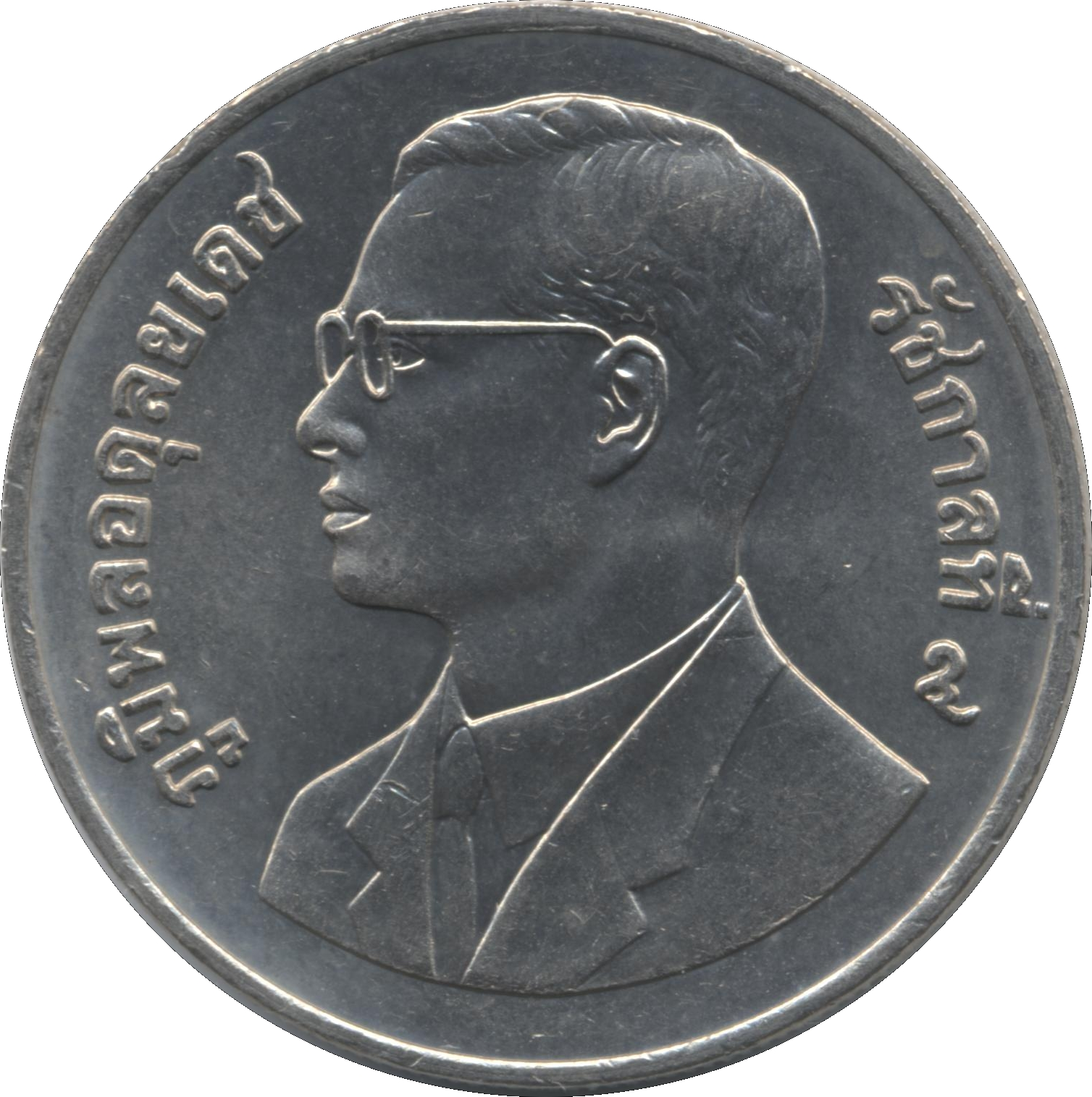20 BAHT UNC COIN 2000 YEAR Y#376 RAMA IX THAILAND