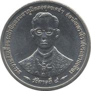 2 Baht - Rama IX (50th Anniversary - Reign of King Rama IX) -  obverse