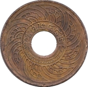 1 Satang - Rama VIII -  obverse