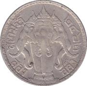 2 Salung - Rama VI -  reverse
