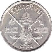 20 Baht - Rama IX (Birthday) – reverse