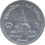 1 Satang - Rama IX -  reverse