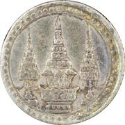 1 Salung - Rama IV -  obverse