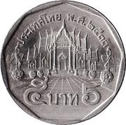 5 Baht - Rama IX (heavy type) -  reverse