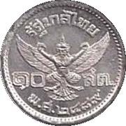 10 Satang - Rama VIII -  reverse