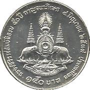 150 Baht - Rama IX (50th Anniversary - Reign of King Rama IX) -  reverse