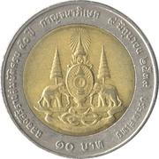 10 Baht - Rama IX (50th Anniversary - Reign of King Rama IX) -  reverse