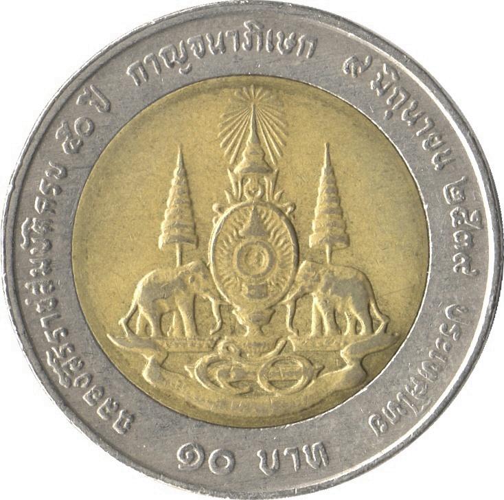 10 Baht Rama Ix 50th Anniversary Reign Of King Rama