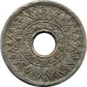 10 Satang - Rama VIII -  obverse