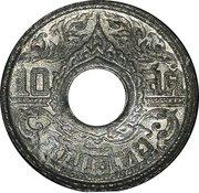 10 Satang - Rama VIII (thin planchet) -  reverse