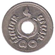 10 Satang - Rama V / Rama VI / Rama VIII -  reverse