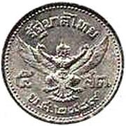 5 Satang - Rama VIII -  reverse