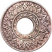 5 Satang - Rama VIII -  obverse