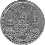 1 Solot (1/16 Fuang) - Rama V – obverse
