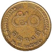 50 Satang - Rama IX -  reverse