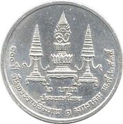 2 Baht (Mahidol Adulyadej) -  reverse