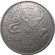 5 Baht - Rama IX -  reverse