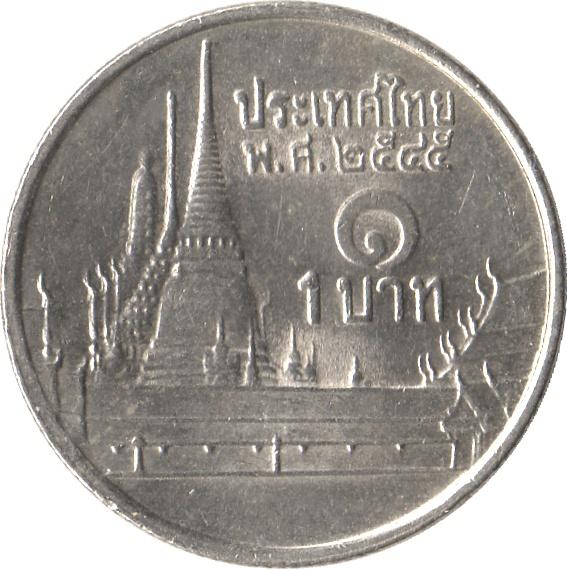 1 Baht Rama Ix Wat Phra Kaew Thailand Numista